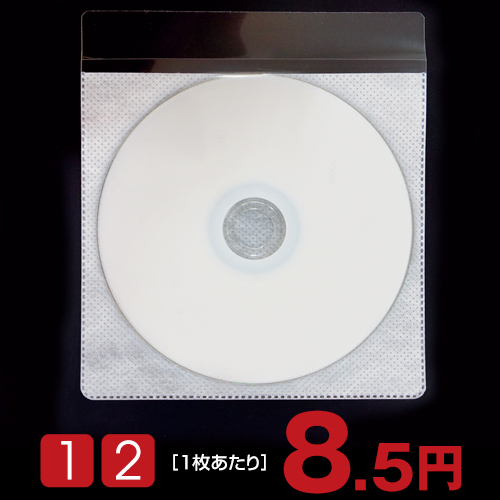 A12-42 不織布 (フタ付 / 折り返し部テープ付)