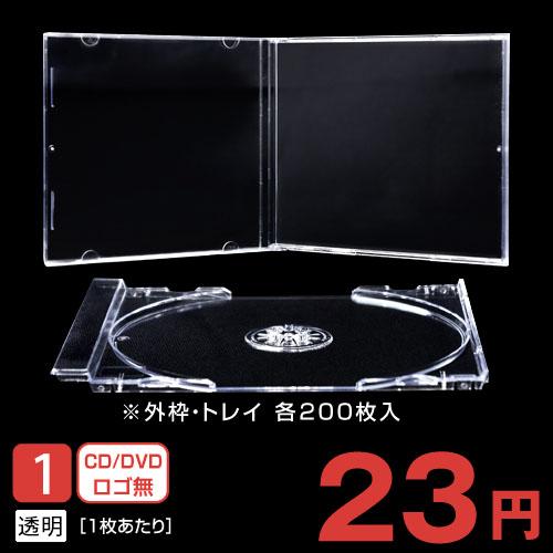 [組立て無し] SS-004・6 ジュエルケース