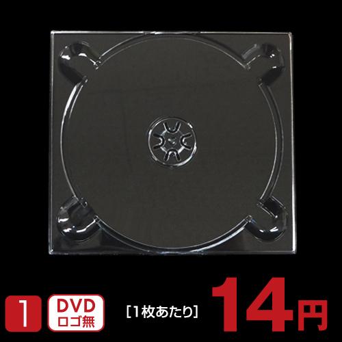 TT-012 CDケースサイズ デジトレイ (トレイのみ)